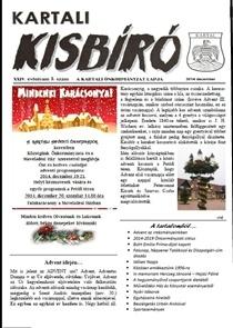 kisbiro-[2014]-[dec]