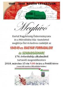 Marcius_15